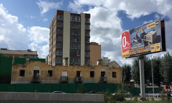 Ulaanbaatar exterior